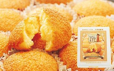 こがしバターケーキ6個入(32箱)の特産品画像
