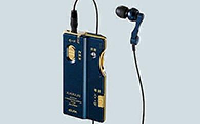 集音器 イヤリスの特産品画像