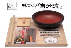味づくり自分流 普及型麺打ちセット そば打ち・うどん打ちDVD付の特産品画像