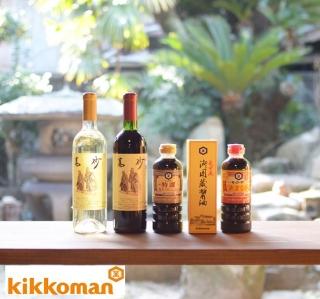 「しょうゆの詰め合わせ」と「高砂オリジナル限定ワイン」のセットの特産品画像