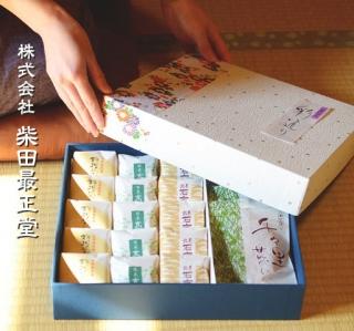 『彩通り』高砂銘菓詰め合わせの特産品画像