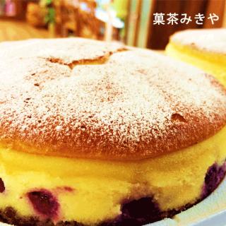 高砂産フレッシュブルーベリーのチーズケーキの特産品画像