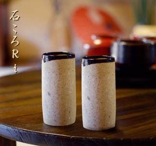 竜山石 ビアカップ(ペア)の特産品画像