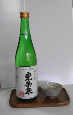 地酒「東条泉」純米吟醸酒と秋津窯酒杯セットの特産品画像
