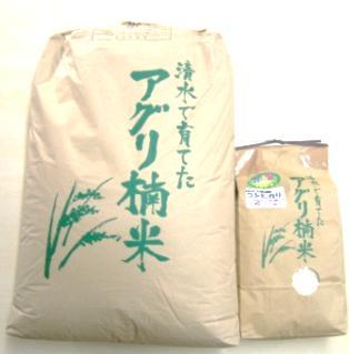 アグリ楠米の特産品画像