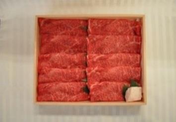 長萩和牛すき焼きの特産品画像