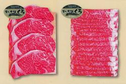 すだち牛サーロインステーキ5枚&ロースすきやきしゃぶしゃぶ用800gの特産品画像