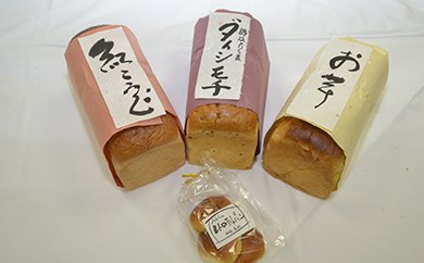 ダイシモチ麦パンセットの特産品画像