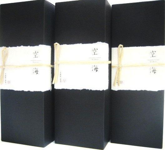 菊水 芋焼酎原酒 空海3本セットの特産品画像