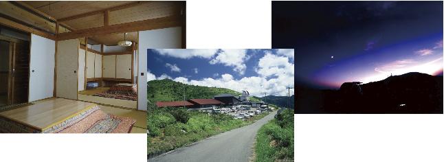 山荘梶ヶ森の特産品画像