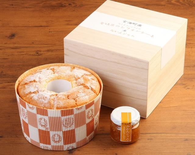 愛情茶のシフォンケーキとみかんのジャムの特産品画像