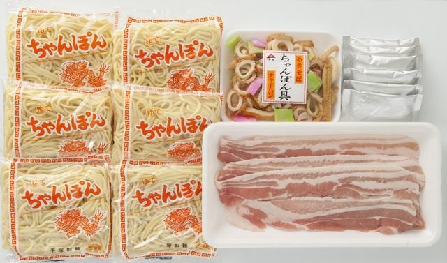 製麺所直送ちゃんぽんセットの特産品画像