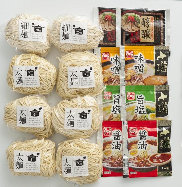 製麺所直送トッピング付4種類ラーメン食べ比べセットの特産品画像