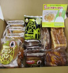 ふくやまベーカリーのパン詰め合わせの特産品画像