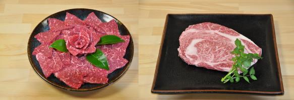 うぶやま牛セットの特産品画像
