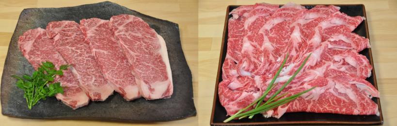 うぶやま牛 サーロインとすき焼き用の特産品画像