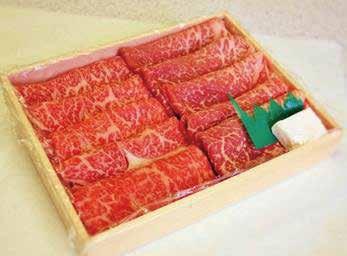 おおいた豊後牛「頂」モモ・ロースすき焼き用の特産品画像