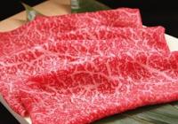 黒毛和牛赤身すき焼き用の特産品画像