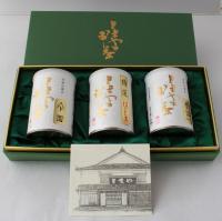 とまやのお茶セットの特産品画像
