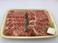 豊後牛すき焼き用の特産品画像