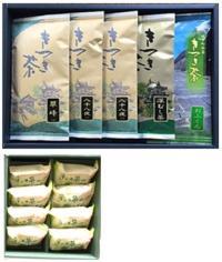 きつき茶 高級煎茶セットの特産品画像