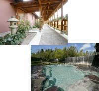 「山香温泉 風の郷」1泊2食付(1名様)の特産品画像