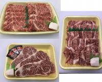 豊後牛すき焼き・焼肉・ステーキセットの特産品画像
