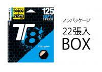 硬式テニスストリング T8 BOX(22張り入り)※ゲージ1.25mmの特産品画像